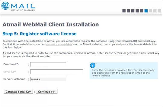atmail server download